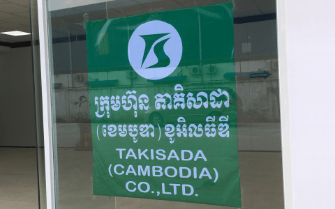 TAKISADA(CAMBODIA)