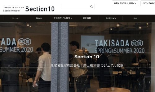 Section10