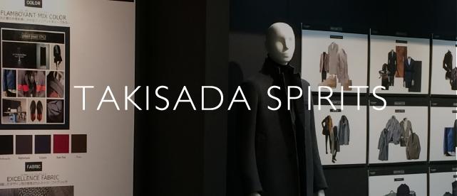 TAKISADA SPIRITS